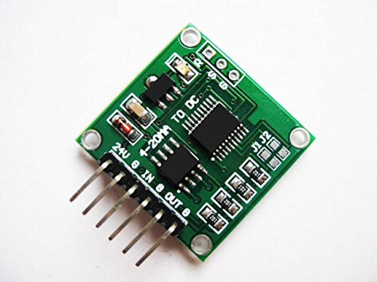 白雪姫禁輸同級生NGW-1pc Current-to-Voltage Module 4-20MA to 0-5V Linear Conversion Transmitter Module