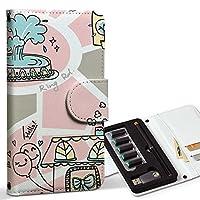 スマコレ ploom TECH プルームテック 専用 レザーケース 手帳型 タバコ ケース カバー 合皮 ケース カバー 収納 プルームケース デザイン 革 ユニーク イラスト 家 地図 005709