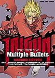 TRIGUN-Multiple Bullets (ヤングキングコミックス)
