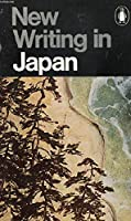 New writing in Japan (Writing today) 0140034269 Book Cover