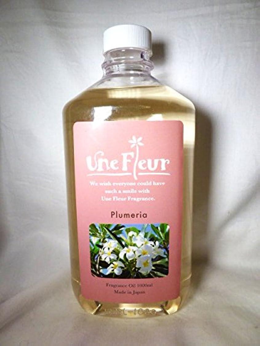 洗剤増加するコードレスユヌフルール フレグランスオイル プルメリア 1L