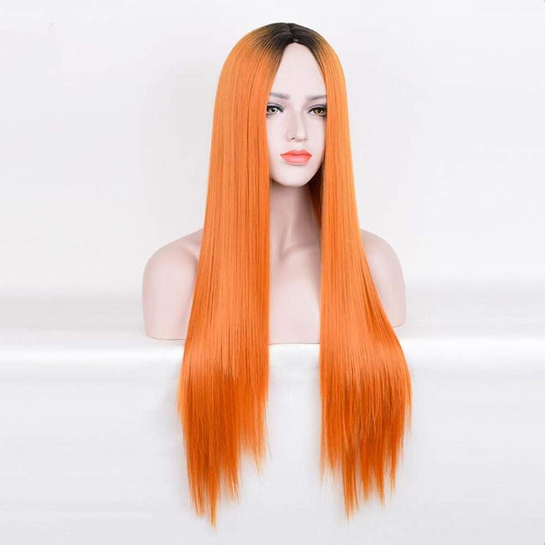 Wig Rolle Spielen Perücke Lange Orange Haar Perücke B07P18MG62 Viele Sorten     | Kompletter Spezifikationsbereich