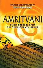 Amritvani: Select Shabads From Sri Guru Granth Saheb