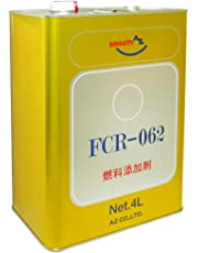 AZ(エーゼット) FCR-062 燃料添加剤 4L ガソリン・ディーゼル用燃料系統の清浄、防錆 FP104