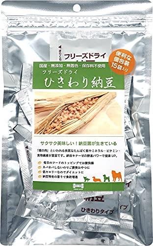 フリーズドライ ひきわり納豆(15袋入)国産・無添加 犬用おやつ ドッグツリー dogtree