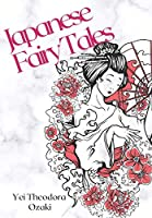 Japanese Fairy Tales: English translation of 22 tales include ghouls, goblins and ogres; sea serpents and sea kings; kindly animals and magic birds; demons and dragons; princes and princesses.