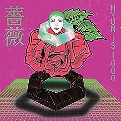 hyunis1000「2020薔薇」のCDジャケット