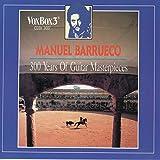 マヌエル・バルエコ ギター音楽 300年の傑作選