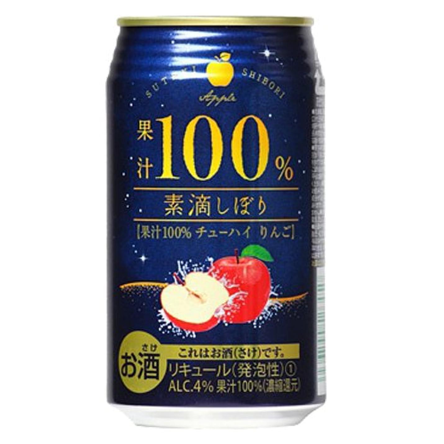 特徴開始発音神戸居留地 素滴しぼり果汁 100% チューハイ りんご 350ml