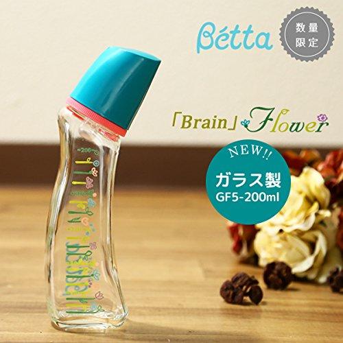 Betta(ベッタ)『ドクターベッタ哺乳びんブレイン』