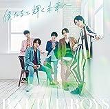 Moonlight Lovers / BATTLE BOYS