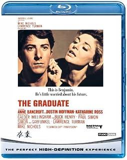 卒業 [Blu-ray]