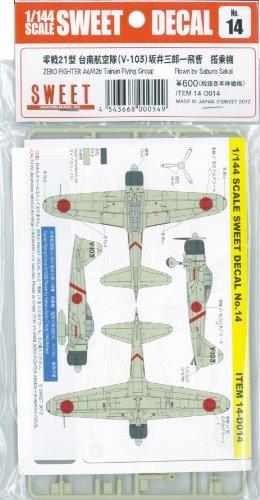 スイート 1/144 No.14 零戦21型 台南航空隊 V-103 坂井三郎一飛曹搭乗機