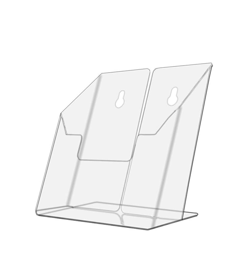 棚肉腫固執Marketing Holders パンフレット 二つ折りホルダー カウンタートップまたは壁掛けパンフレット カタログホルダー ディスプレイ 6インチ文学用 2個パック