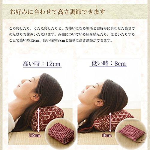 エムール『日本製高さが調整できるそばがら枕』