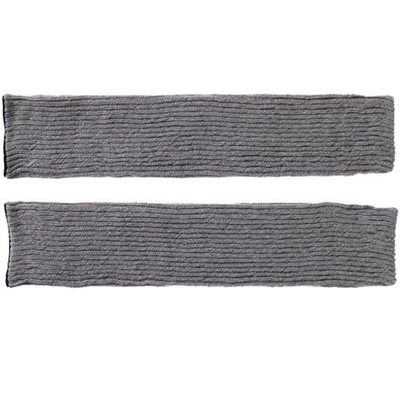 窒息させるアスリートホイップコクーンフィット 伸びる2重編みレッグウォーマー CO-0694-05 グレー