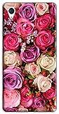 Mixroom Coque de protection en TPU silicone souple pour Sony Xperia Xa1 Plus M741 Bouquet de roses