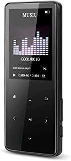 MP3 Player, 48GB Large Memory MP3 Player with Bluetooth 4.2, Portable HiFi Stereo Sound MP3 Music Player with 2.4 Inch Screen, FM Radio/Voice Recording/Armband/Earphone, Built-in Speaker[Grc]