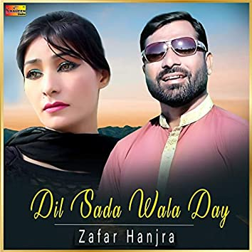Dil Sada Wala Day - Single
