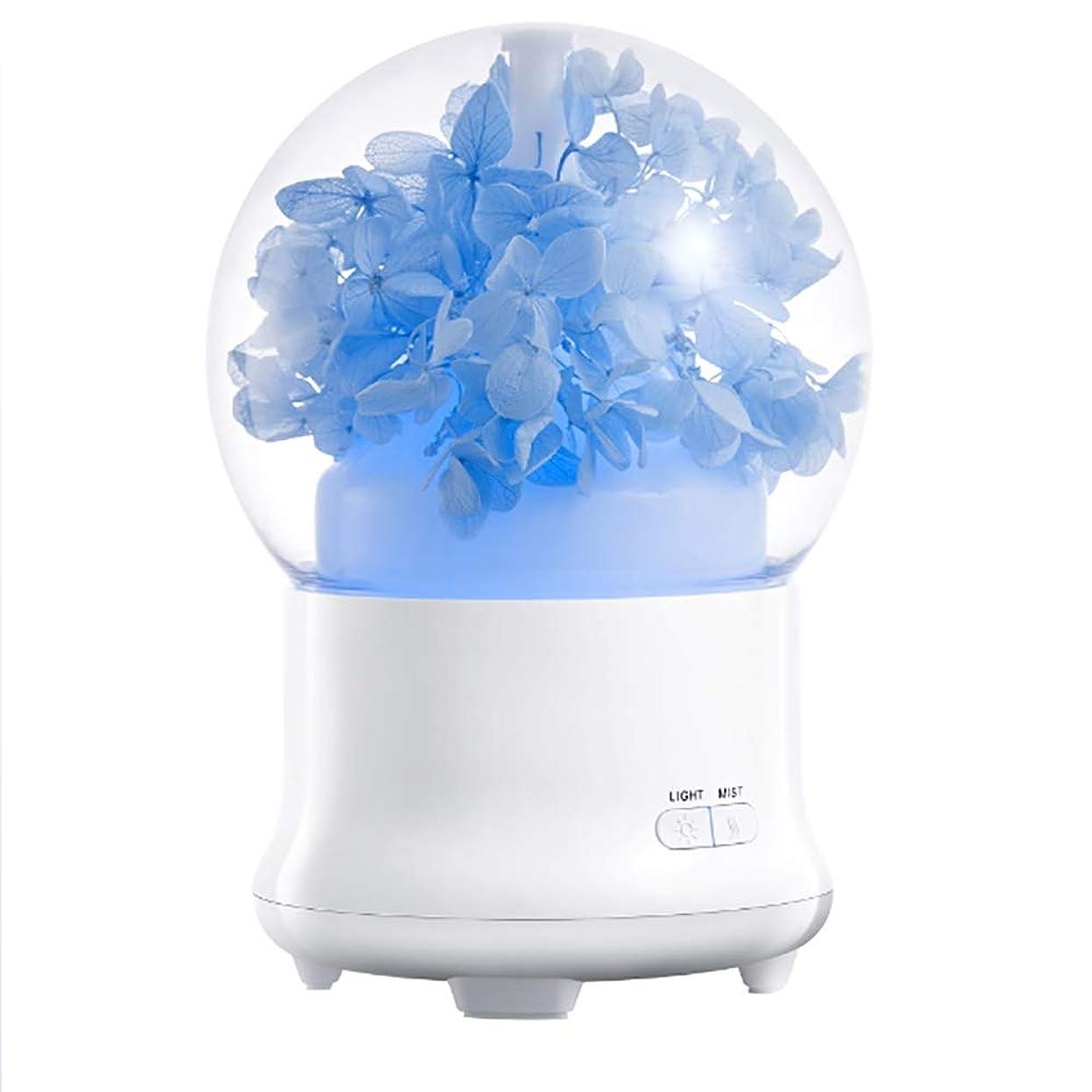 本物のから注意100ml 加湿器アロマセラピーマシン永遠の花クリーンエアタイマーと自動オフ安全スイッチオフィスホームベッドルームリビングルームスタディヨガスパ USB 充電,1