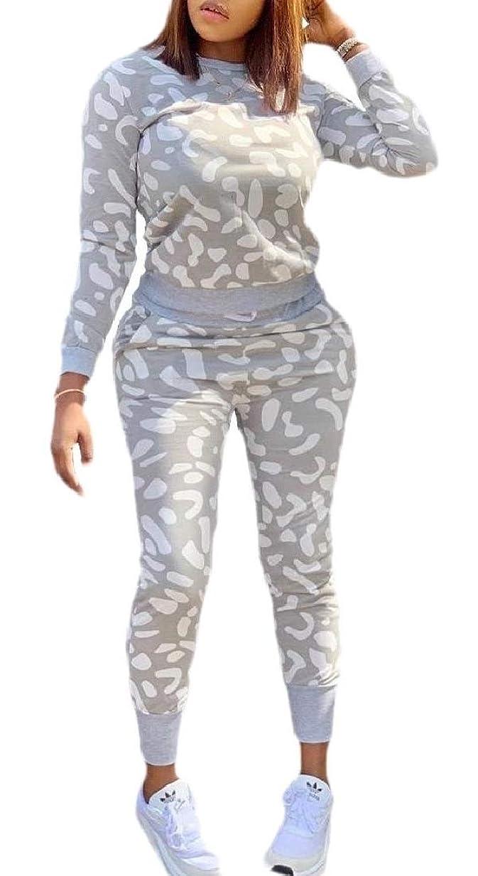 待つ同行実証するレディース ラウンド ネック カジュアル スウェットシャツ パンツ トラックスーツ セット