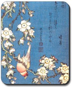 Hokusai: Weeping Cherry & Bullfinch - Art Plates Brand Mouse Pad