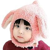 [えみり] 子供 帽子 秋冬 男の子 女の子 ベビー 赤ちゃん かわいい 防寒 ふわふわ 秋冬 保温 0-3歳 ベビー用品 防風 耳保護付き 暖かい 5色 ピンクA