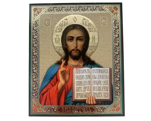 Jesus Bild Icono de Jesús dorado con Biblia, regalo religioso para diversas ocasiones, icono ortodoxo, 12 cm x 10 cm x 1 cm, icono de Jesucristo consagrado en oro