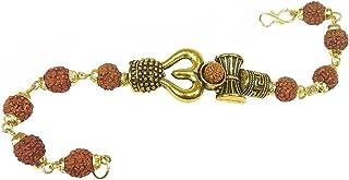 Utkarsh Adjustable Stylish Trending Brown Beads Rudraksha Mala Chain Om Mahadev Mahakaal Bolenath Lord Shiva Trishul with ...