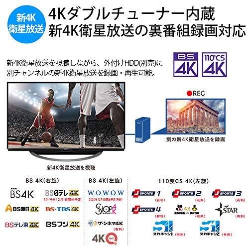 『シャープ 45V型 4Kチューナー内蔵 液晶 テレビ AQUOS 4T-C45AL1 スマートテレビ(Android TV) HDR対応』の3枚目の画像