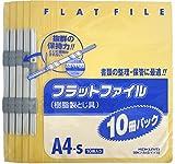ファイル フラットファイル A4 10冊入 黄 99Kフ-A4S-YX10