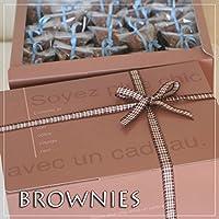 ブラウニー23個入ギフトボックス(バレンタイン義理チョコにオススメの箱入りチョコレートの焼き菓子23個入)