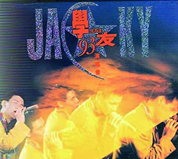 Jacky Cheung In Concert '93