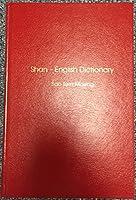 Shan-English Dictionary