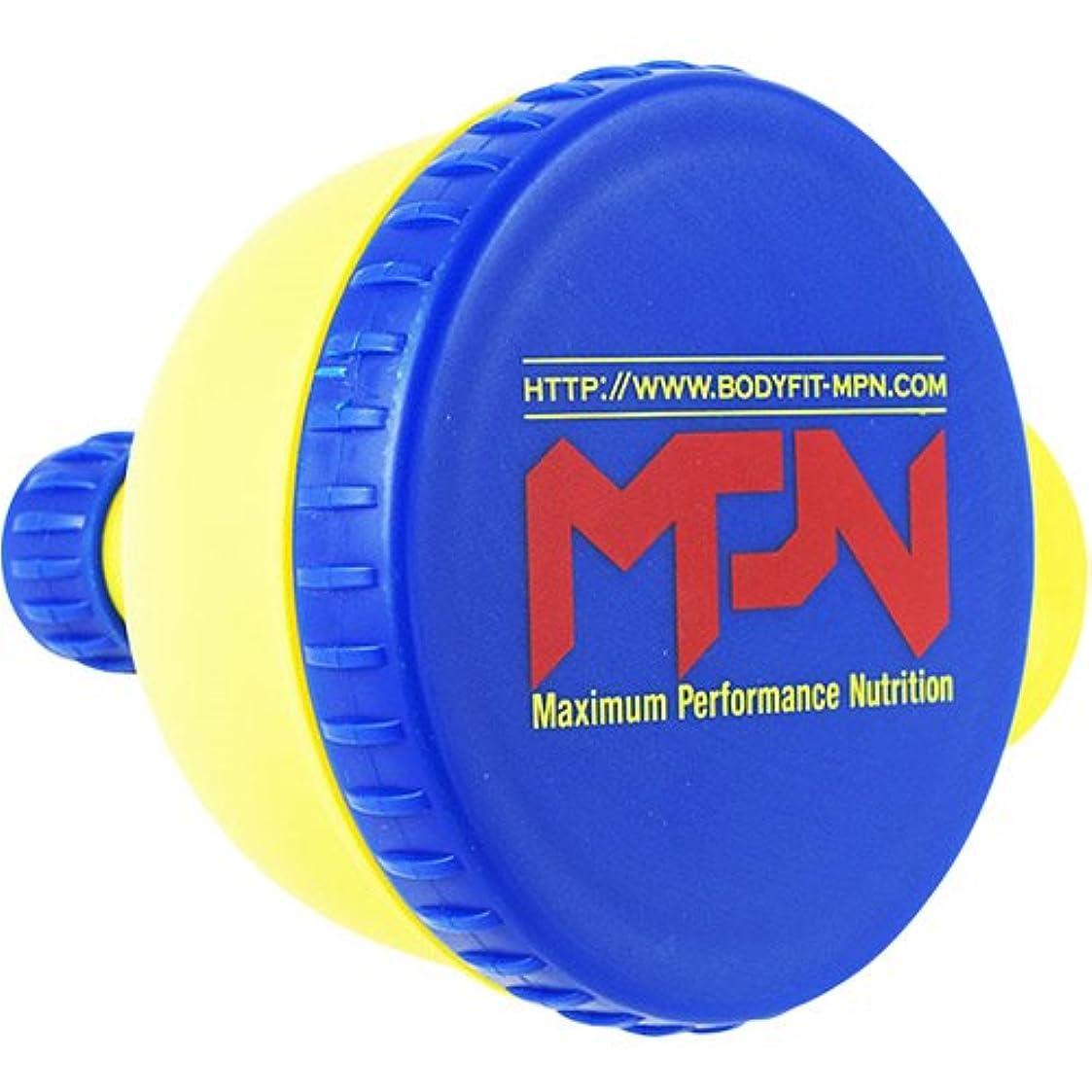 ビリーヤギシーサイド製油所ボディフィット MPN ファンネル 粉末サプリメント小分け携帯用漏斗
