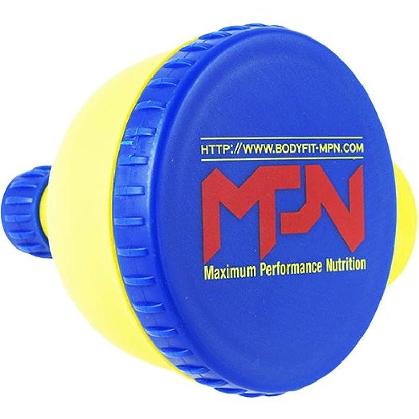 中級精巧な険しいボディフィット MPN ファンネル 粉末サプリメント小分け携帯用漏斗