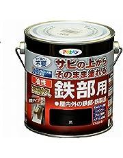 アサヒペン 油性高耐久鉄部用 0.7L 黒