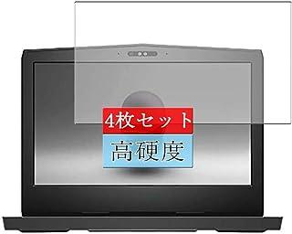 4枚 Sukix フィルム 、 Dell Alienware 13 R2 13.3インチ 向けの 液晶保護フィルム 保護フィルム シート シール(非 ガラスフィルム 強化ガラス ガラス )