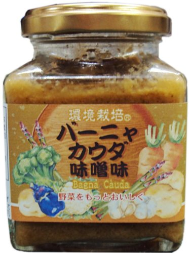 Shinshu natural kingdom environment Inventory cleanup selling sale excellence Banyakauda cultivation miso