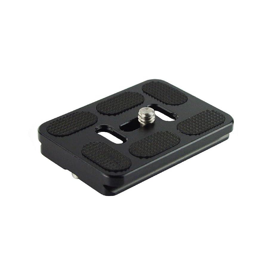 Harwerrel Universal 60mm Quick Release Plate Fits Arca-Swiss Standard for Camera Tripod Ballhead