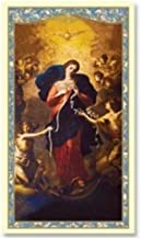 Mary Untier of Knots Holy Card - Powerful and Miraculous Prayer Card - 10 Pack
