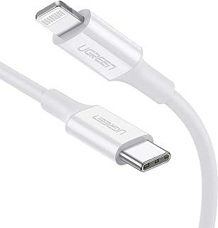 UGREEN USB C to Lightning ケーブル【Apple MFi認証取得 3A急速充電 】PDライトニングケーブル iPhone 11 Pro Max XR XS Max,iPhone X/iPhone 8 8 Plusなどに対応 (1M)