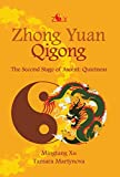 Zhong Yuan Qigong: The Second Stage of Ascent: Quietness