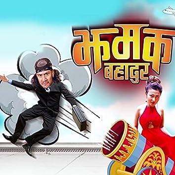 Jhamak Bahadur (Original Motion Picture Soundtrack)
