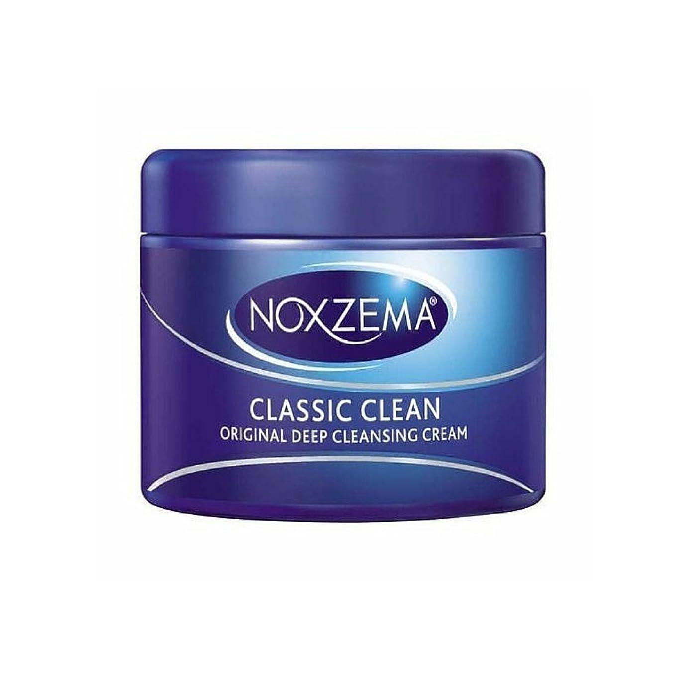 宿命利益紫のNoxzema オリジナルディープクレンジングクリーム2オンス(10パック)