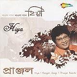 Kolkata Snan Shire