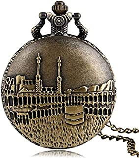 Metal Pocket Watch with chain Kaaba Design