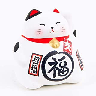 JapanBargain 1612, Japanese Ceramic Maneki Neko Cat Collectible Figurine Lucky Charm Fortune Made in Japan, White