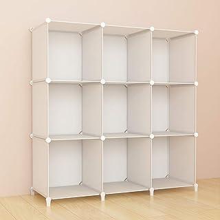 SIMPDIY 本棚 大容量 整理棚 ワイヤー収納ラック 組み立て式 衣類収納ボックス 便利な ワードローブ - 白(9ボックス)