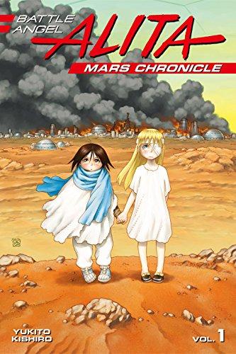 Battle Angel Alita: Mars Chronicle Vol. 1 (English Edition)